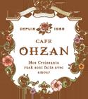 CAFE OHZAN【カフェ・オウザン】株式会社櫻山