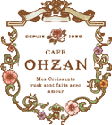 CAFE OHZAN【カフェ・オウザン】株式会社櫻山