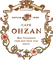 CAFE OHZAN【カフェ・オウザン】